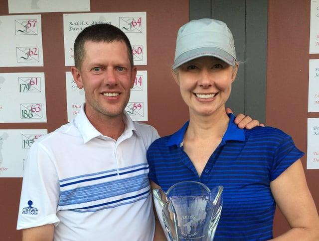 Hazeltine National Golf Club 2017 Mr. & Mrs. Club Champions, Kyle & Melissa Molin